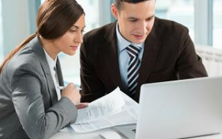 Как внести изменения в положение об оплате труда?