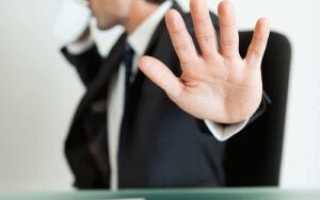 Как быть если сотрудник отказывает подписывать новую должностную инструкцию и исполнять должностные обязанности?