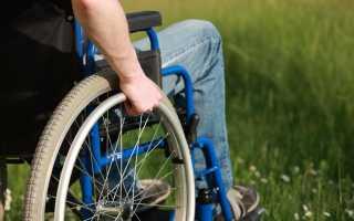 Работник оформил инвалидность. Что дальше?