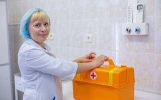 Должностные обязанности санитарки