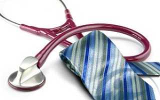 Как оформить добровольное медицинское страхование работников фирмы (корпоративное страхование)?