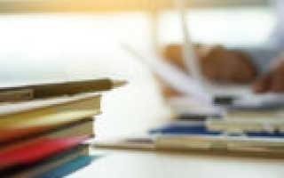 Срок хранения служебных записок в организации
