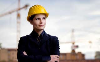 Какие квалификационные требования к специалисту по охране труда?