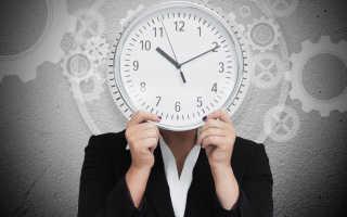 Как оформить перевод бухгалтера на неполную рабочую неделю по ее просьбе?
