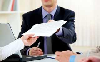 Справка о заработной плате: образец