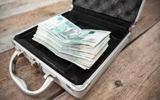Установлен ли законодательством минимальный размер суточных за вахту и надбавки за вахтовую работу?