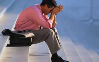 Непрерывный трудовой стаж сохраняется, если перерыв составил не более