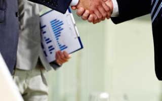 Как оформить договор аутсорсинга?