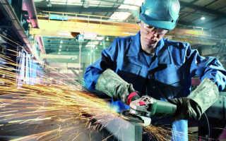 Должностная инструкция обрубщика в литейном производстве