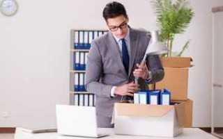 Какой датой уволить сотрудников при ликвидации обособленного подразделения?