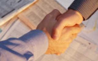 Как оформить договор подряда с физическим лицом