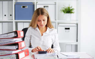 Расчет при увольнении: сроки выплаты