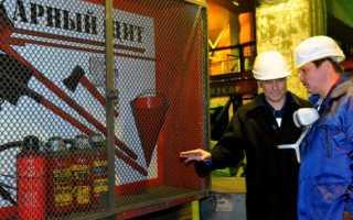 Акты по пожарной безопасности