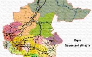 Какой районный коэффициент в г. Тюмени?