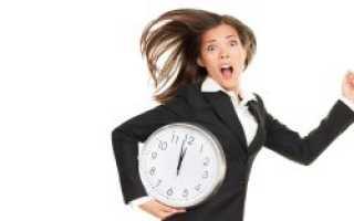 Как объявить сотруднику взыскание за опоздание?