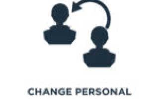 Переименование должности в трудовой книжке образец