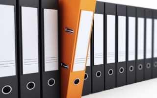 Как регистрировать кадровые документы ?